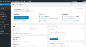 シックスコア(sixcore)のWordPress管理画面を表示しています