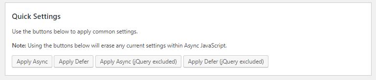 Async Javascriptプラグインの設定画面その2